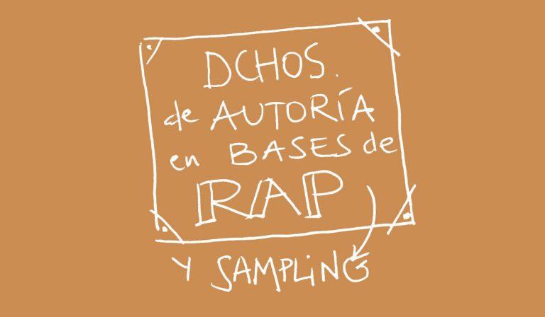 Derecho rap y sampling