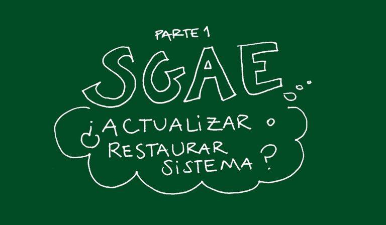 SGAE, actualizar o restaurar sistema